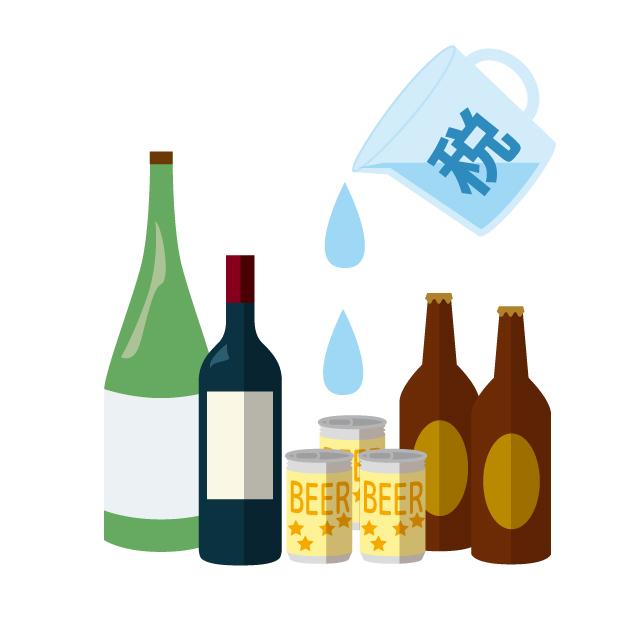 酒税のイメージ