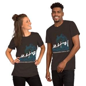 Tsunami Wave unisex adult T-Shirt w/ back logo (no sleeve logos)