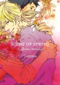 Scent of Spring by Tsutomu