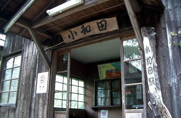 JR飯田線の秘境駅