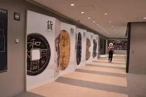 貨幣博物館 東京日本橋