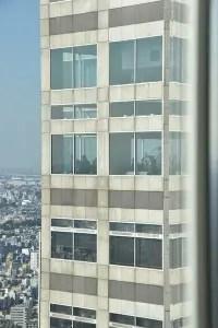 都庁展望台 東京都新宿区