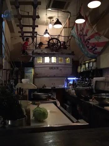 ぐるくん海鮮居酒屋沖縄県那覇市