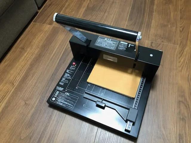 書籍電子化裁断機200DX
