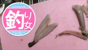 松葉おろしのやり方-釣り女部