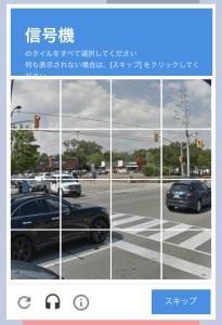 Tadacoin-Faucet-reCAPTCHA