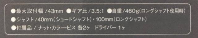 高速リサイクラー2.0のスペック表