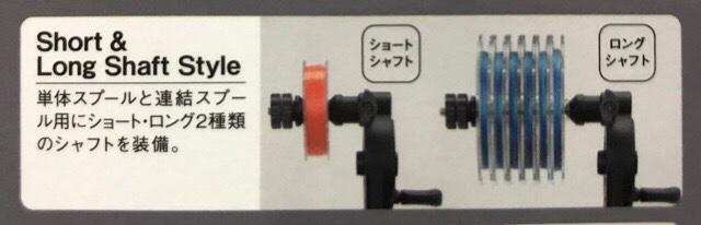 高速リサイクラー2.0のシャフトの使い分け方