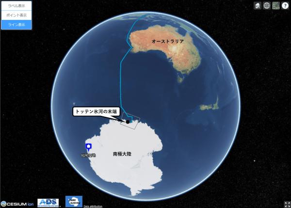 南極トッテン氷河融解プロセスの解明を目指す。61次南極観測隊「トッテン氷河沖集中観測」