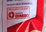 メキシコのメーカー BIMBOですか(苦笑)