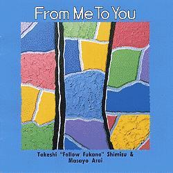 From Me To You / Takeshi Shimizu