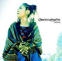 Orientarhythm / Cooley
