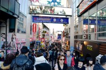 super crowded street in harajuku area - try to spot me LOL