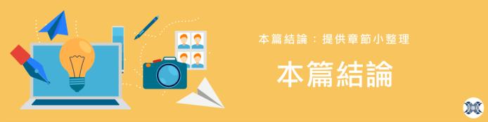 台北廢棄物處理