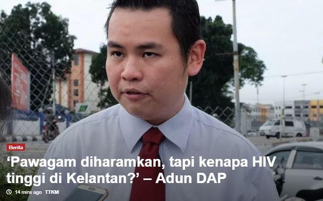 YB DAP, apa kaitan panggung wayang dengan HIV?