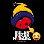 Netizen troll logo Bulan Sukan Negara mirip hidung khinzir.