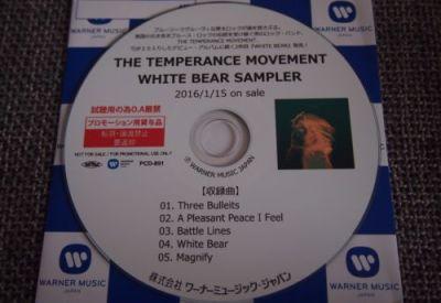 A new CD : a White Bear Japanese sampler !