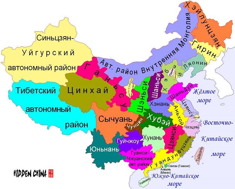 китай-карта