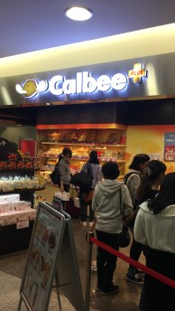Calbee fries is a must try!