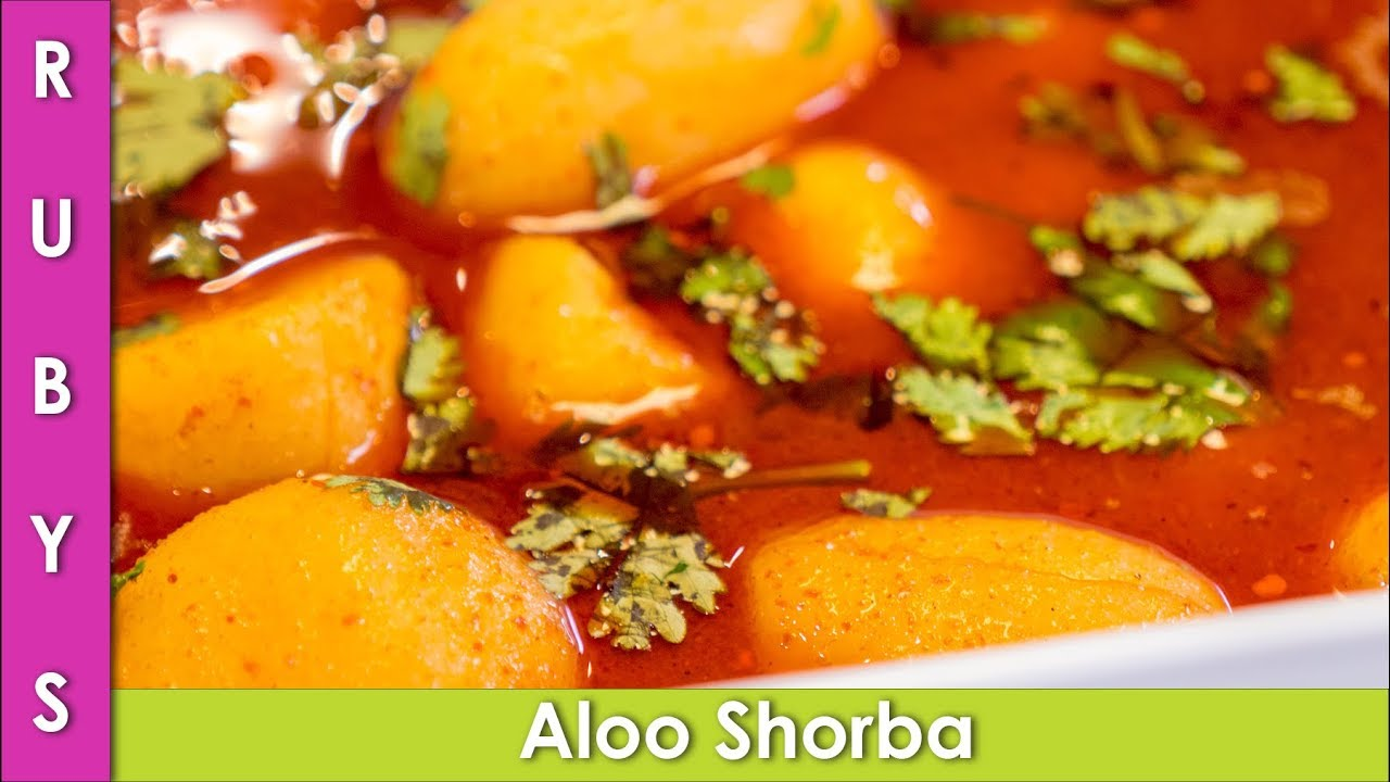 Aloo Shorba Aloo ka Simple and Fast Salan Potato Curry