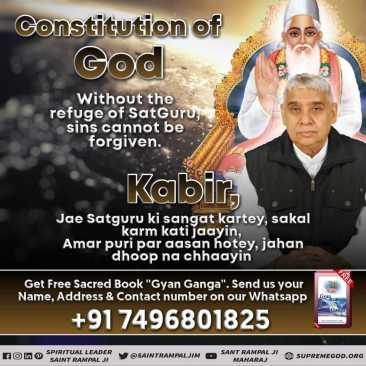 God Constitution eng (25)