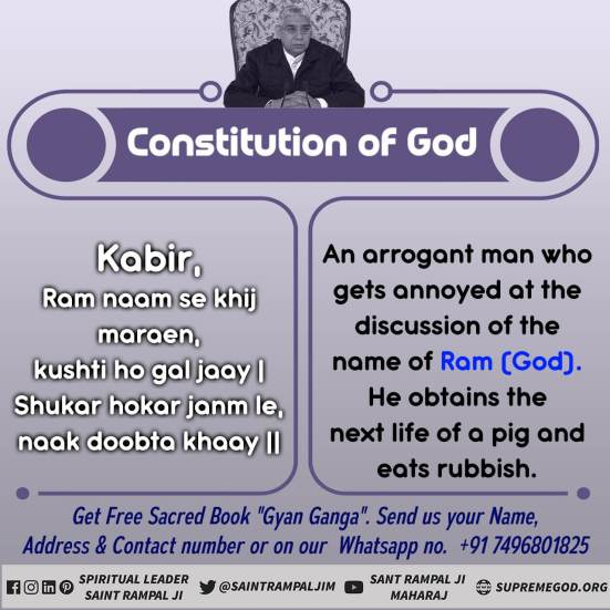God Constitution eng (40)