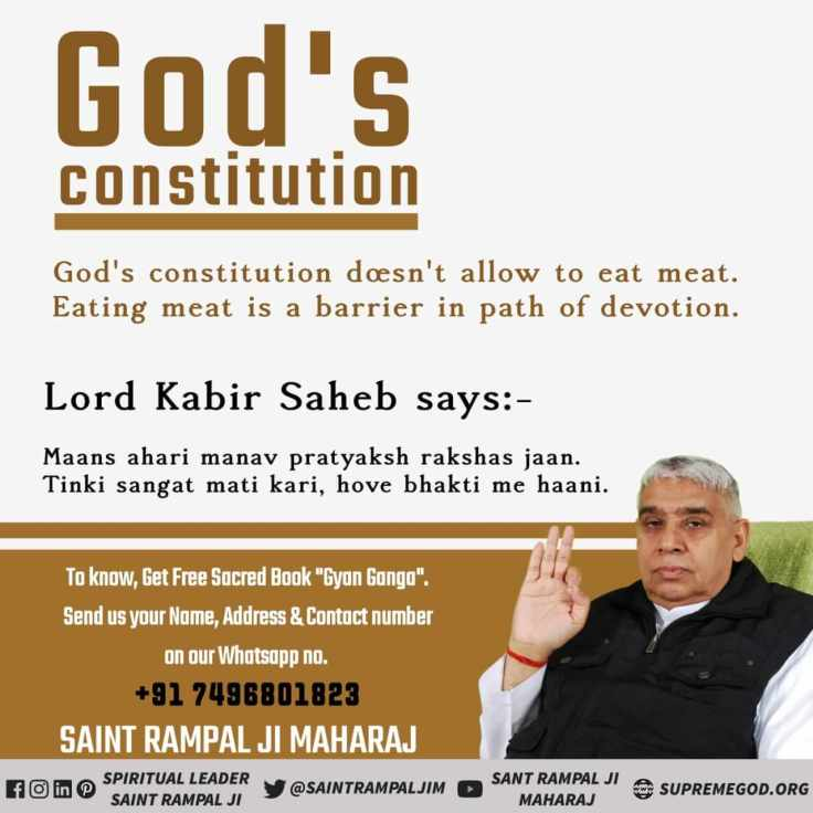 God Constitution eng (41)