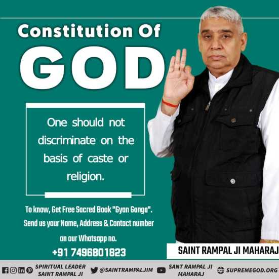 God Constitution eng (50)