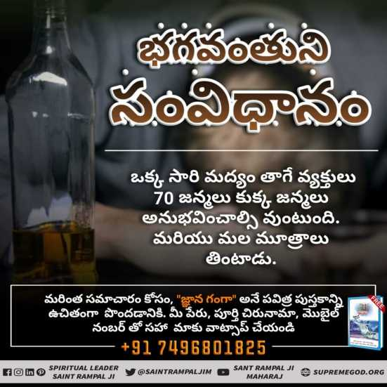 God's Constitution Telugu Facebook (8)