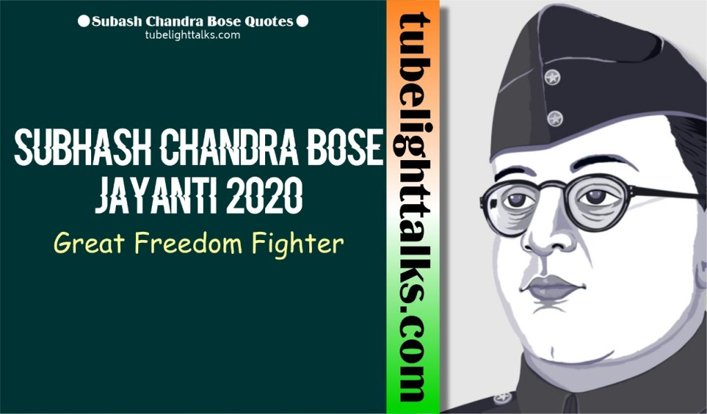 freedom-fighter-subash-chandra-bose-jayanri-2020-HD-images-pic-photos-quotes-slogan-death-wife-biography
