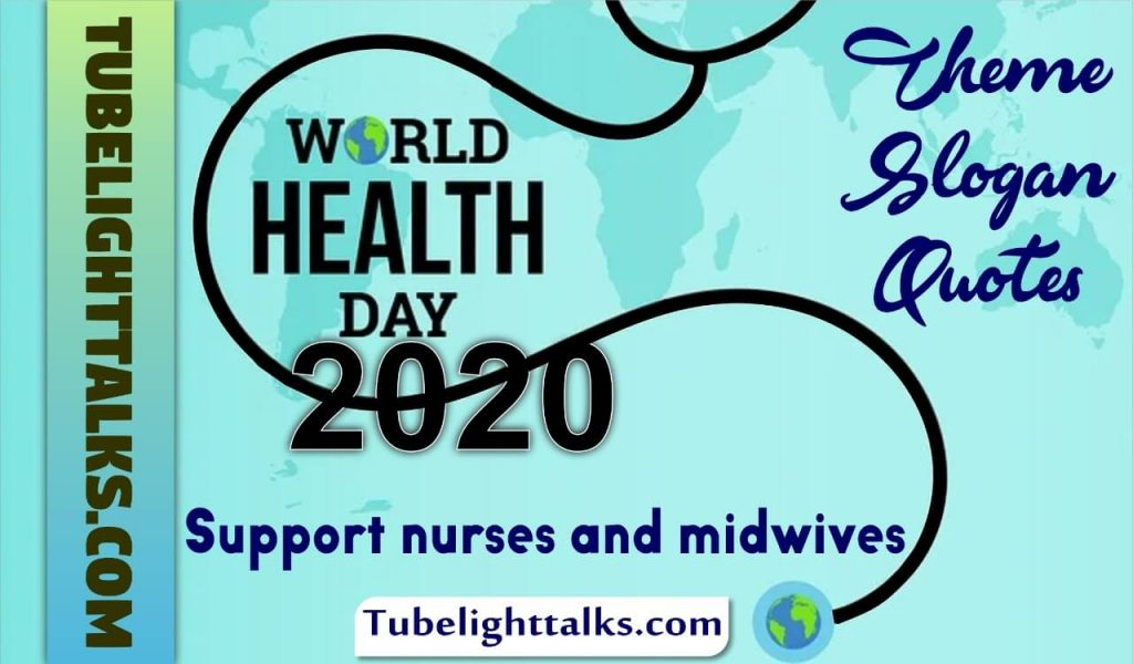 World-Health-Day-2020-Theme-Slogan-Quotes-Essay-Celebration-significance