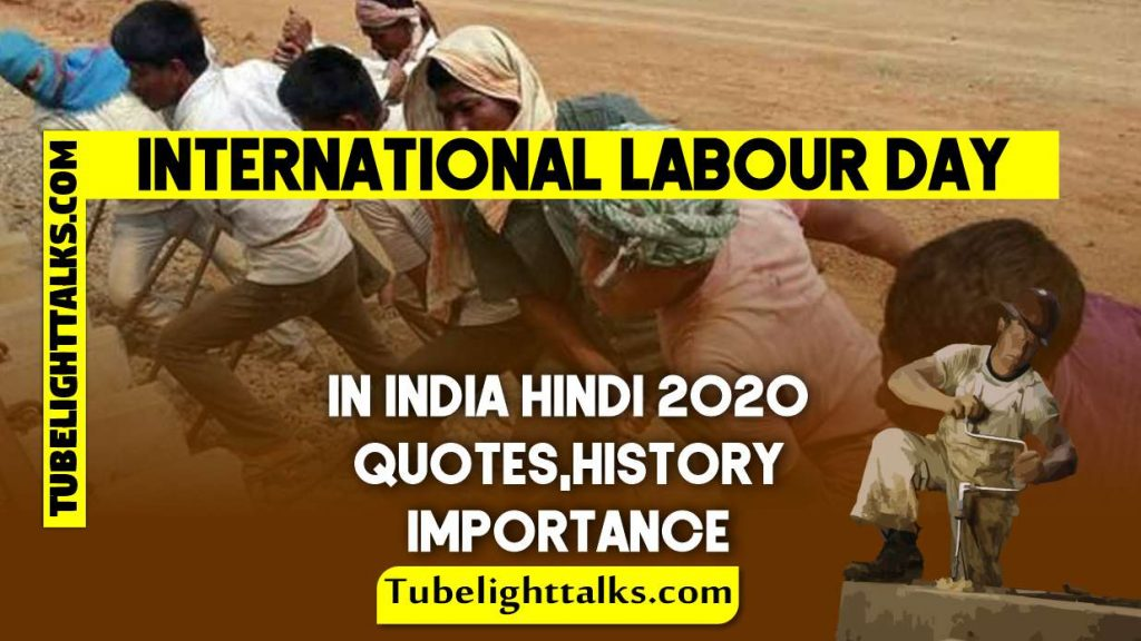 International Labour Day in India Hindi2020, Quotes, History, Importance-image