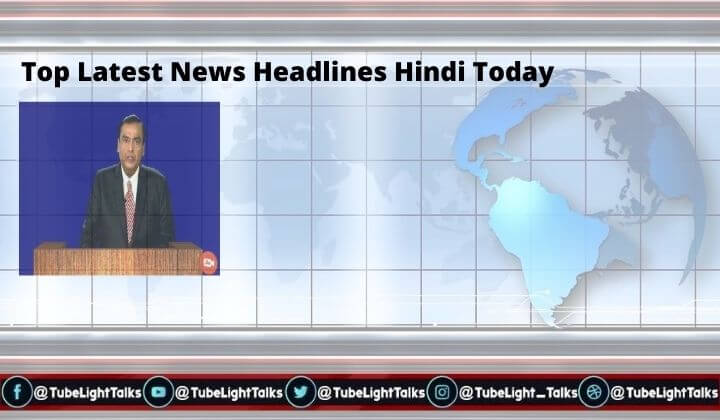 Top Latest News Headlines Hindi Today _ Tubelight Talks