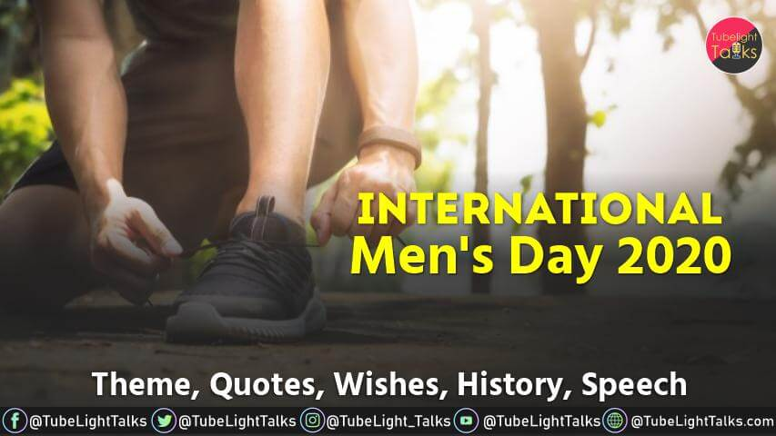 International Men's Day 2020 Theme,Quotes,Wishes,History,Speech