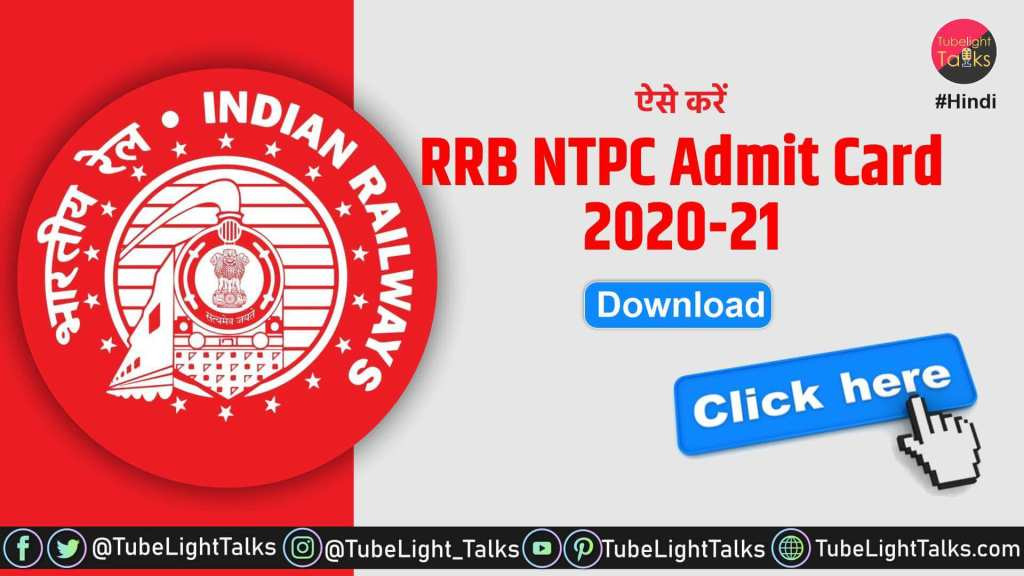 RRB NTPC Admit Card 2021 Download