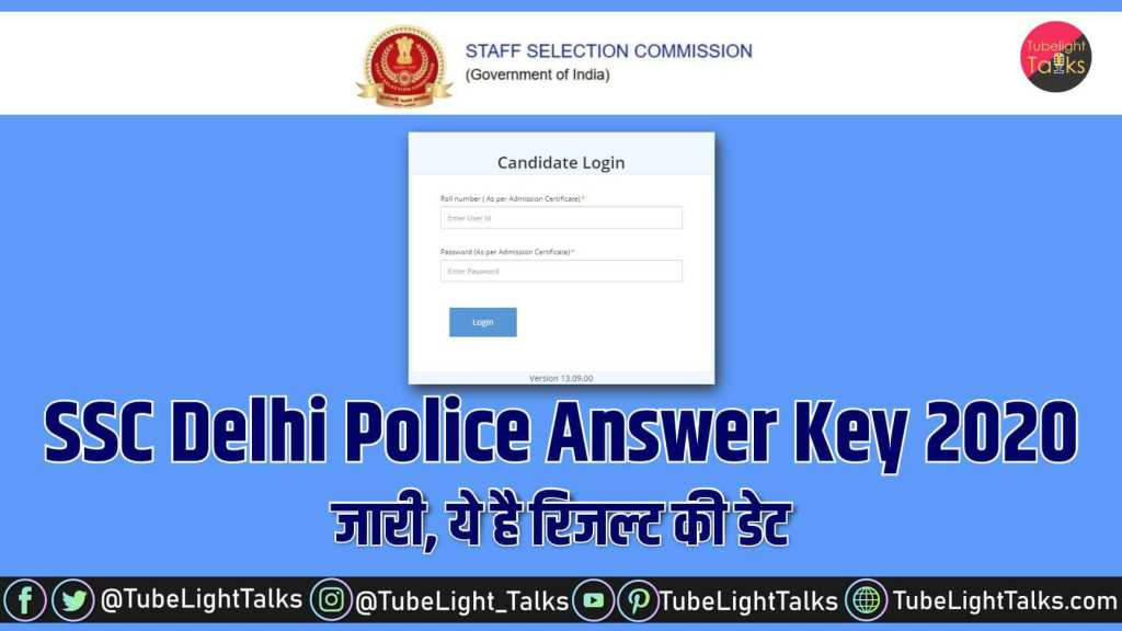 SSC Delhi Police Answer Key 2020