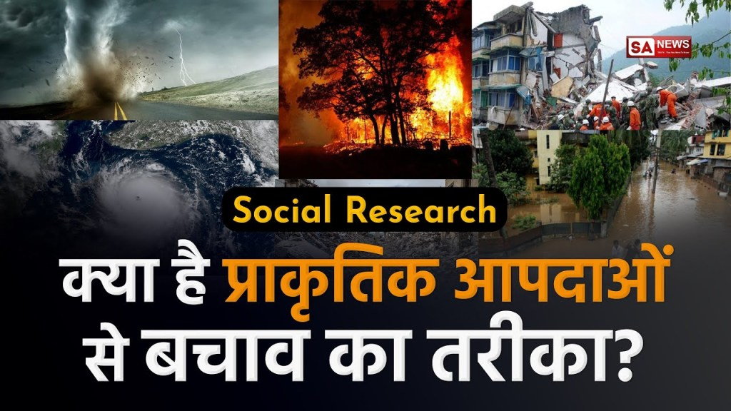 What is the Right Solution for Prevention of Natura