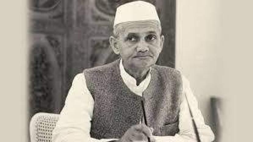 Lal Bahadur Shastri Jayanti [Hindi] लाल बहादुर शास्त्री का जीवन परिचय