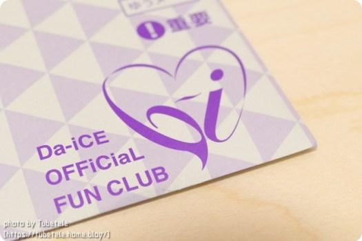 Da-iCEのファンクラブ会員証が届きました~!