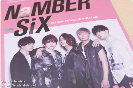 Da-iCEのファンクラブ会報誌「NaMBER-SiX」が届いた~!