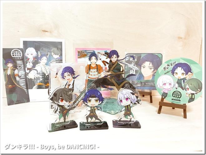 祝!!! ダンキラ初のCD『ダンキラ!!! Music Collection』が発売です! + これから楽しみなこと