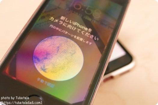 来たる8月の3つのゲームのオフライン化に向けてiPhone SE2を買いました~!