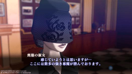 アマラ経絡からギンザまで【メガテン3プレイ日記#3】
