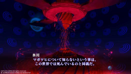 少しわかってきた!氷川さんと千晶ちゃんの話【メガテン3プレイ日記#7】