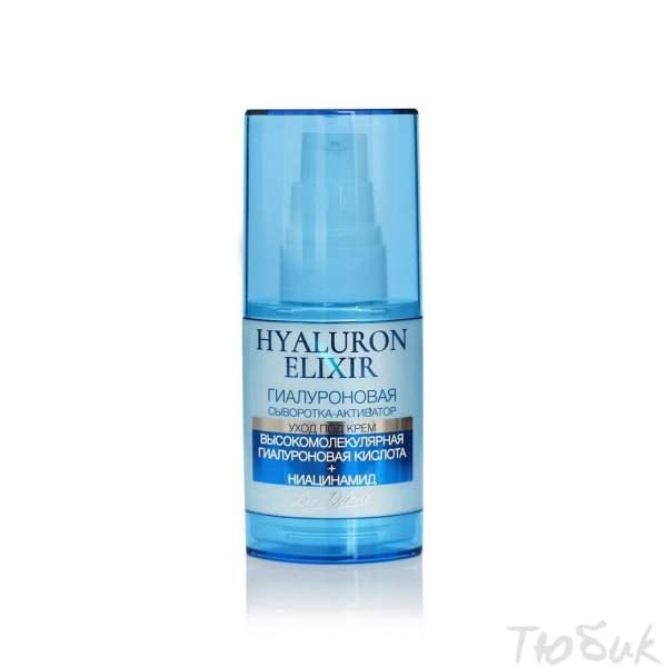 Гиалуроновая сыворотка-активатор HYALURON ELIXIR, 35г