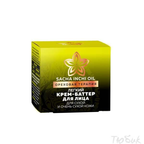 Крем-баттер для лица Sacha Inchi Oil