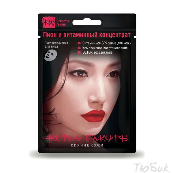 Экспресс-маска для лица Сияние кожи, Ветка сакуры