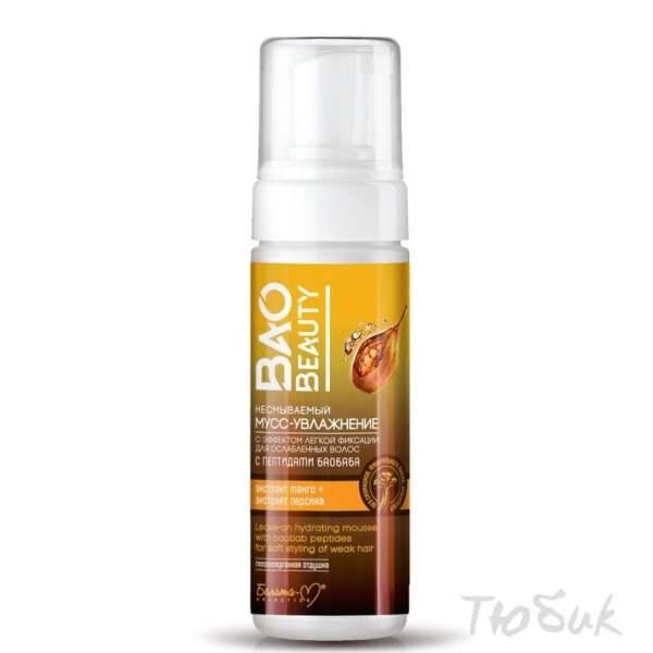 Несмываемый мусс-увлажнение с эффектом легкой фиксации для ослабленных волос с пептидами баобаба, BAOBEAUTY, Белита-М