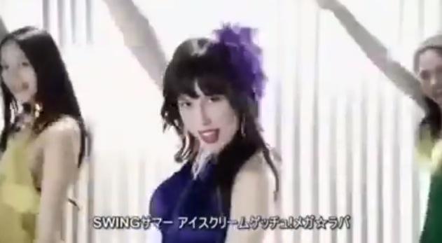 マキシマムザホルモン恋のメガラバ