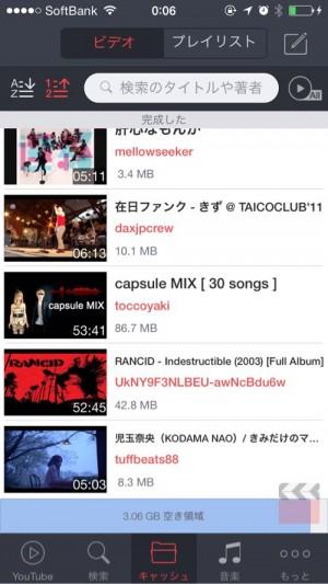 Youtube動画を保存してオフラインでも聴くiPhoneアプリ!
